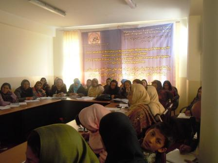 BRD New Program: Enhancing the Capacity of Civil Society for their effective engagement in the Universal Periodic Review (UPR) Process in Afghanistan